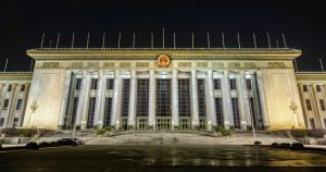 Great Hall of the People Beijing